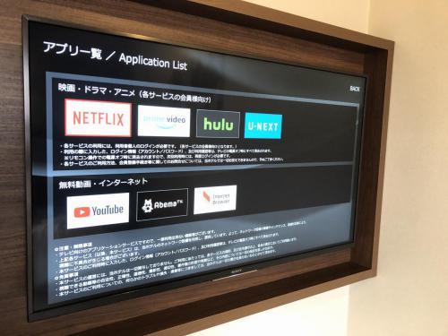 43型4K液晶テレビ(壁掛け式)