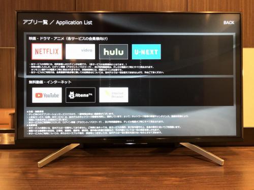 43型4K液晶テレビ(スタンド式)